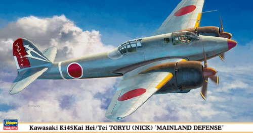 "Yong Hei / Ding type ""mainland air defense war"" slaughtered 1/48 Kawasaki Ki-45 Kai Type 2 two-seat fighter (japan import)"