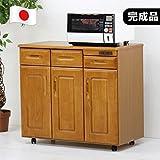 【日本製】カントリー風 90cm幅キッチンカウンター レンジ台 ブラウン 完成品