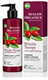 Avalon Organics CoQ10 Ultimate Firming Body Lotion, 8-Ounce Bottle