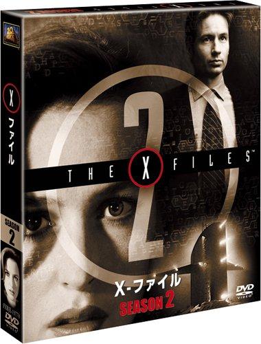 X-ファイル シーズン2 (SEASONSコンパクト・ボックス) [DVD]