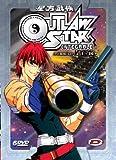 echange, troc Outlaw Star - Intégrale Edition 2010