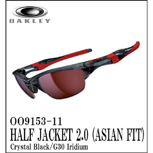 【日本仕様モデル】OAKLEY【オークリー】サングラス HALF JACKET2.0 【ハーフジャケット2.0 アジアンフィット】Crystal Black/G30 Iridium OO9153-11