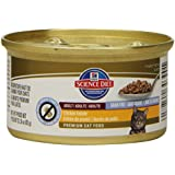 Hill's Science Diet Adult Grain-Free Chicken Entree Cat Food Can, 2.9-Ounce, 24-Pack