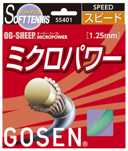 Schriftsteller (GOSEN) / Micropower Aussie Schafe (für Tennis) Apfelgrün SS401-AG