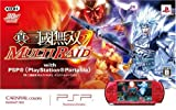 真・三國無双 MULTI RAID(マルチレイド) with PlayStation Portable(「PSP-3000RR:ラディアント・レッド」&「オリジナルケース」同梱)【メーカー生産終了】