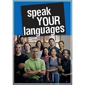 Speak YOUR Languages Video Series 3-VIDEO SAMPLER movie