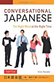 img - for Conversational Japanese: The Right Word At The Right Time book / textbook / text book