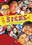 SICKS ?みんながみんな、何かの病気? Blu-ray BOX [Loppi HMV限定]