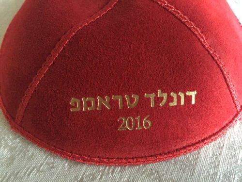 [Donald Trump Yarmulke Kippah Skullcap Hebrew Red Suede Gold Emboss America Great] (Prison Mike Halloween Costume)