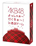 AKB48 よっしゃぁ行くぞぉin