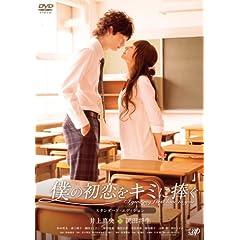 �l�̏������L�~�ɕ� �X�^���_�[�h�E�G�f�B�V���� [DVD]