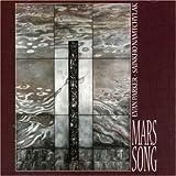 Mars Song