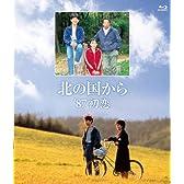 北の国から 87 初恋 Blu-ray
