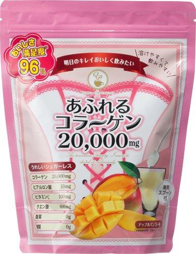 あふれるコラーゲン20,000mg アップルマンゴー味