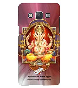 ColourCraft Lord Ganesha Design Back Case Cover for SAMSUNG GALAXY E5