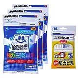 【まとめ買いセット】HAKUBA 防湿・防カビ剤 キングドライ+カビナイない君セット AMZ-KMC3323