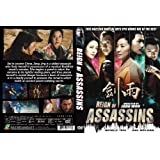Reign Of Assassins [2010, HK] DVD