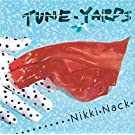 Nikki Nack (Limited Edition Red Vinyl)