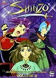 echange, troc Shinzo - volume 2