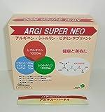 『アルギスーパーネオ』 最強・最高のアルギニンサプリメントを目指して創製された進化型・次世代型スーパーアルギニンサプリメント。アルギニンの重大な問題点を克服し、飲んで直ぐに働き、超強力(アルギニンの6~8倍程度以上)、超持続(アルギニンの2倍程度)で、長期間(3ヶ月程度以上)強力な働きが期待できます。【新開発商品】