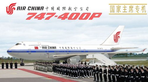 dragon-14701-air-china-747-400p-model-kit-1144