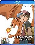 Pokemon Origins (English & Japanese)...