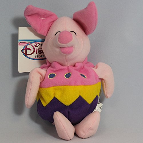 Disney Bean Bag Easter Egg Piglet - 1