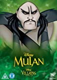 Mulan (Special O-ring Artwork Edition) [DVD]