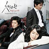 BAD LOVE~愛に溺れて~オリジナル・サウンドトラック