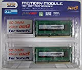 CFD-Panram ノート用 DDR3 1600 SO-DIMM 4GB 2枚組 CL11 W3N1600PS-4G