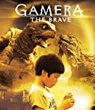Image de Gamera The Brave [Blu-ray]