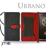 URBANO V02 ケース JMEIオリジナルカルネケース VESTA ブラック au エーユー アルバーノ スマホ カバー スマホケース 手帳型 ストラップ付き ショルダー スマートフォン
