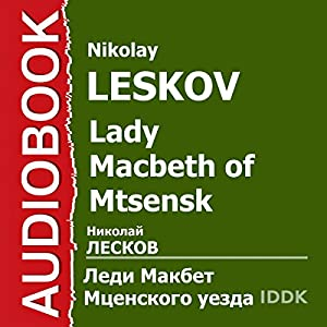 Lady Macbeth of Mtsensk Audiobook