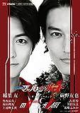 仮面ライダーマッハ/仮面ライダーハート オフィシャルムック~AGAIN & END~ (TOKYO NEWS MOOK 584号)