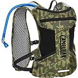 Chase Bike Vest - Faster Water Flow Rate - Front Harness Pockets - 3D Vent Mesh - Dual Adjustable Sternum Straps - 50 oz, Camelflage (Color: Camelflage, Tamaño: 50 oz)