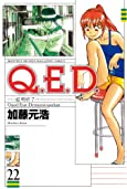 Q.E.D.―証明終了―(22) (講談社コミックス―Monthly shonen magazine comics (KCGM1011))