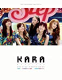 "KARA ""STEP IT UP""SPECIAL PHOTOBOOK (小学館ビジュアルムック)"
