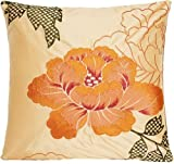 Orange Pillow Throw Case Embroidered Silk Cushion Cover Osborne and Little Botan