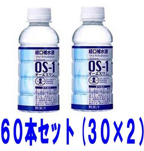 大塚 オーエスワン OSー1 20mlX30