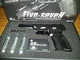マルシンEXB2 FN Five-seveN 6mmBB CO2 Blowback ファイブセブン5-7