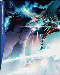 【Amazon.co.jp限定】   アルドノア・ゼロ 2(オリジナルデカ缶バッチver.2)(完全生産限定版) [DVD]