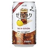 アサヒ ゼロカク ラムコーラテイスト ノンアルコール 缶 350ml×24本