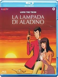 Amazon.com: Lupin III - La Lampada Di Aladino [Italian Edition
