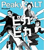 WITH♪Peaky SALT
