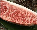 A5松阪牛イチボステーキ【1枚150グラム】