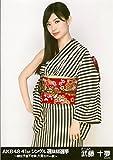 【武藤十夢】AKB48 41stシングル 選抜総選挙~順位予想不可能、大荒れの一夜~ 公式生写真 チームK