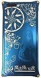 『魔法使いの夜』×『GILD design(ギルドデザイン)』iPhone 6Plus/6sPlus ケース 蒼崎青子 モデル