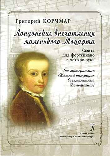 london-impressiions-of-young-mozart-suite-for-piano-in-four-hands-after-the-oenotebook-of-8-year-old