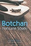 英文版 坊っちゃん - Botchan