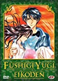 echange, troc Fushigi Yugi - Eidoken